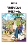 Chapter 271 Colored