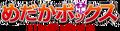 Medaka Box Wiki Wordmark.png