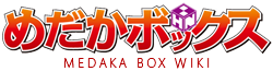 File:Medaka Box Wiki Wordmark.png
