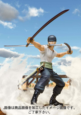 File:Figuarts Zero Battle Zoro.png