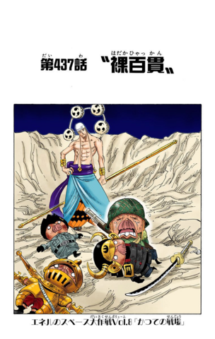 File:Chapter 437 Colored.png