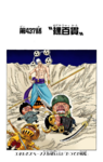 Chapter 437 Colored.png