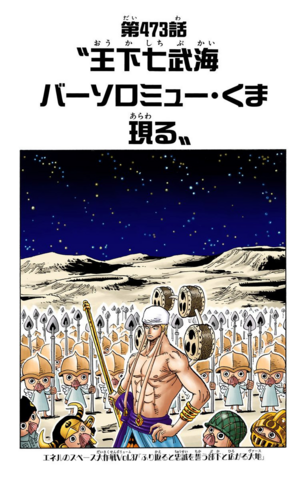File:Chapter 473 Colored.png