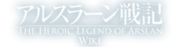 The Heroic Legend of Arslan Wiki Wordmark