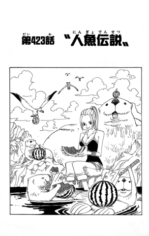 File:Chapter 423.png