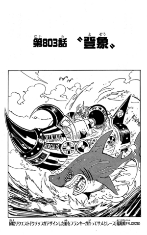 File:Chapter 803.png