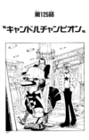 Chapter 125.png