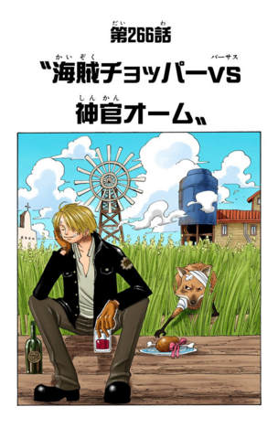 File:Chapter 266 Colored.png