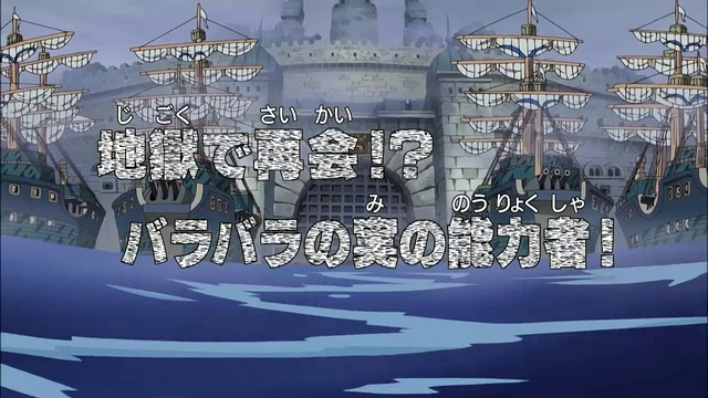 File:Episode 423.png