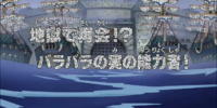 Episode 423