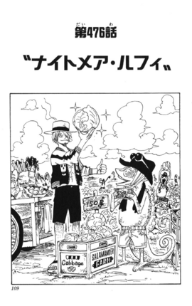 Chapter 476