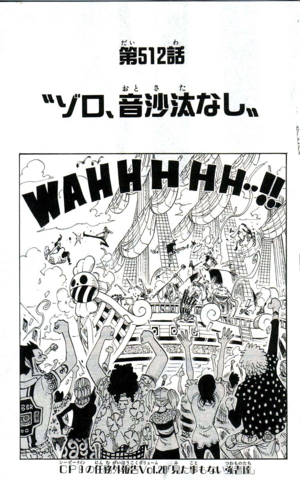 File:Chapter 512.png