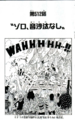 Chapter 512.png