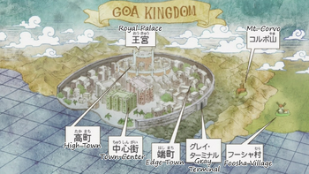 Goa Kingdom