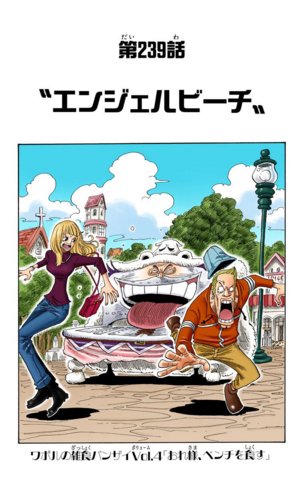 File:Chapter 239 Colored.png