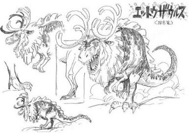 File:Ettousaurus.png