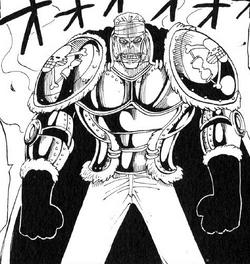 Krieg Manga Infobox