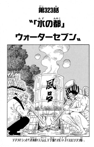 File:Chapter 323.png