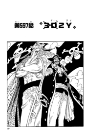Chapter 597