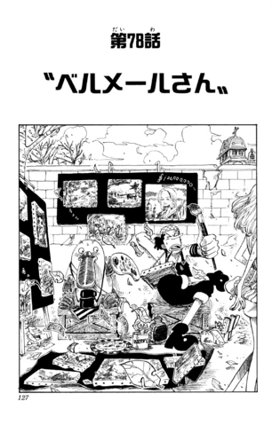 File:Chapter 78.png