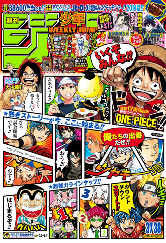 File:Shonen Jump 2014 Issue 37-38.png