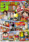 Shonen Jump 2014 Issue 37-38
