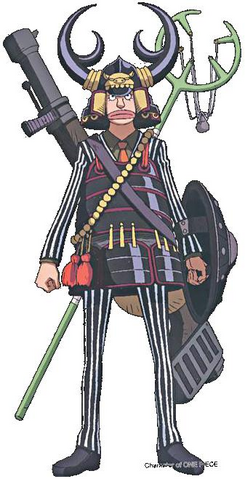 File:Usopp Strong World Finale Outfit.png