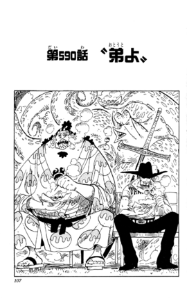 Chapter 590