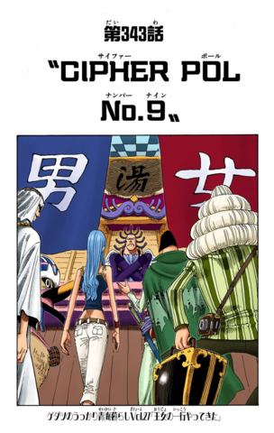 File:Chapter 343 Colored.png