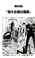 Chapter 656.png