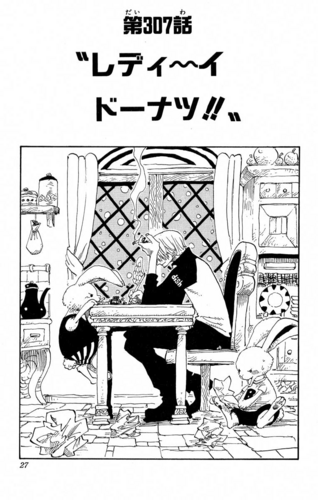 Chapter 307
