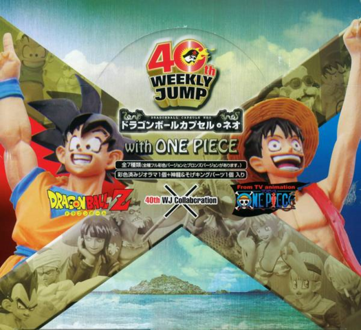 File:DragonBallCapsuleNeoOnePiecePromo2.png