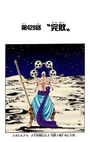 File:Chapter 429 Colored.png