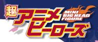 File:SuperAnimeHeroes-logo.png