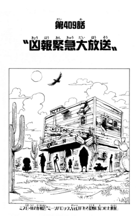 Chapter 409