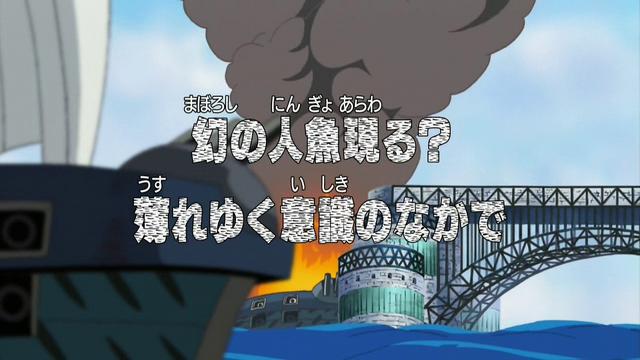 File:Episode 306.png