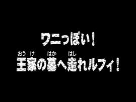 Episode 123