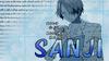 Sanji-share