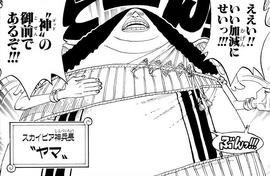Yama en el manga