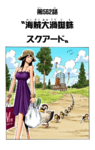 Chapter 562 Colored