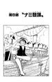 Miniatur untuk versi per 20 Januari 2014 09.57