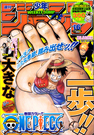 Shonen Jump 2010 Issue 16