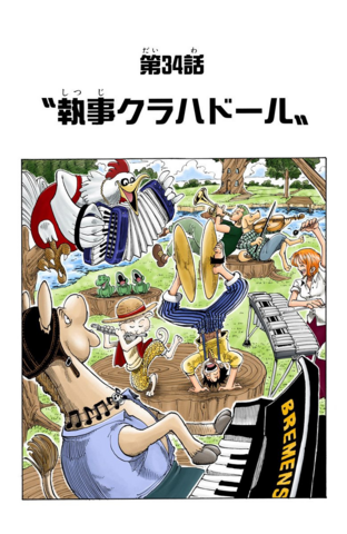 File:Chapter 34 Colored.png