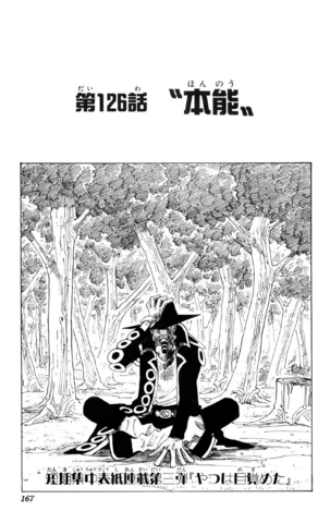 File:Chapter 126.png
