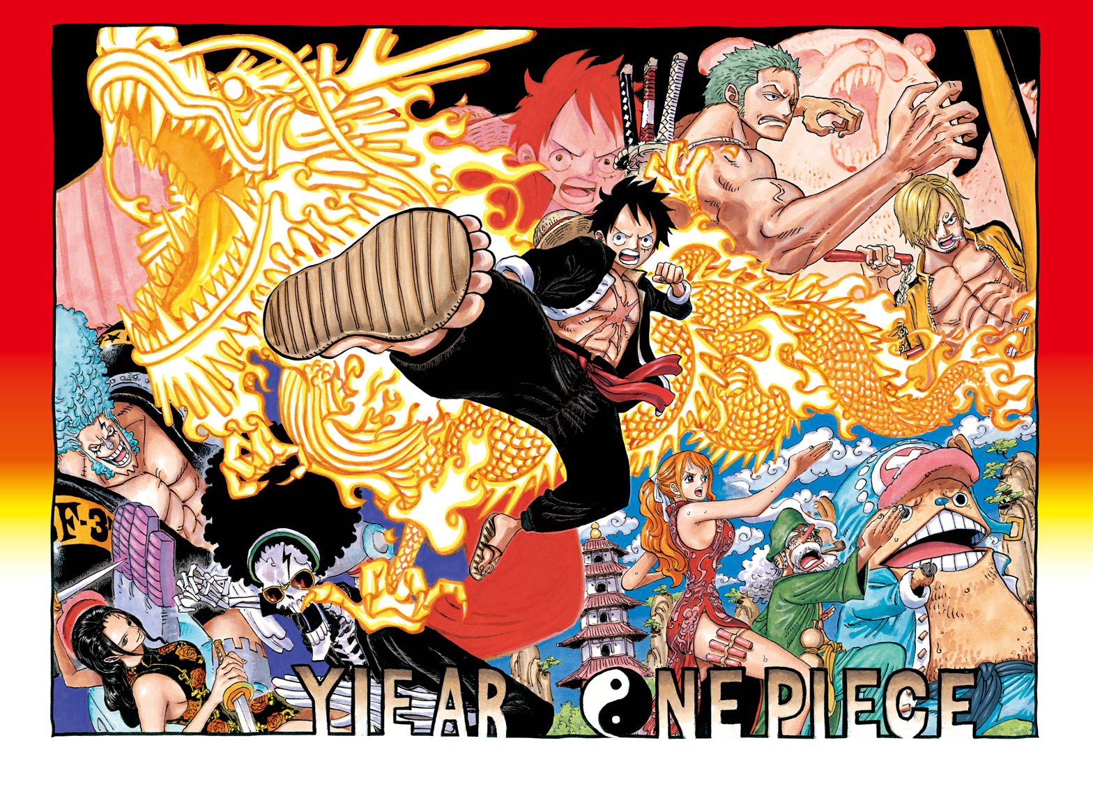 One Piece Bs To