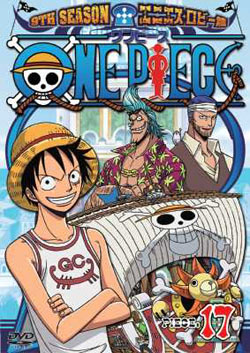 File:DVD S09 Piece 17.png
