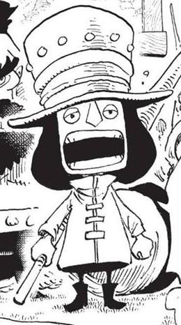 Inhel manga