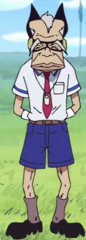 File:Rokuroshi Anime Infobox.png