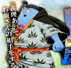 Jinbe Unlimited World Red