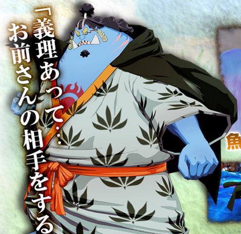 File:Jinbe Unlimited World Red.png